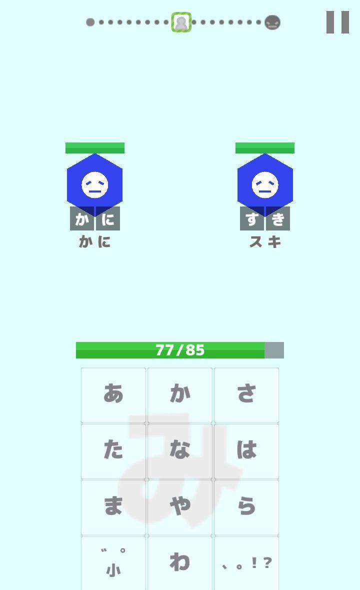 タイピングスマッシュ androidアプリスクリーンショット1