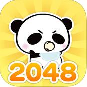 パズル&だーぱん 2048