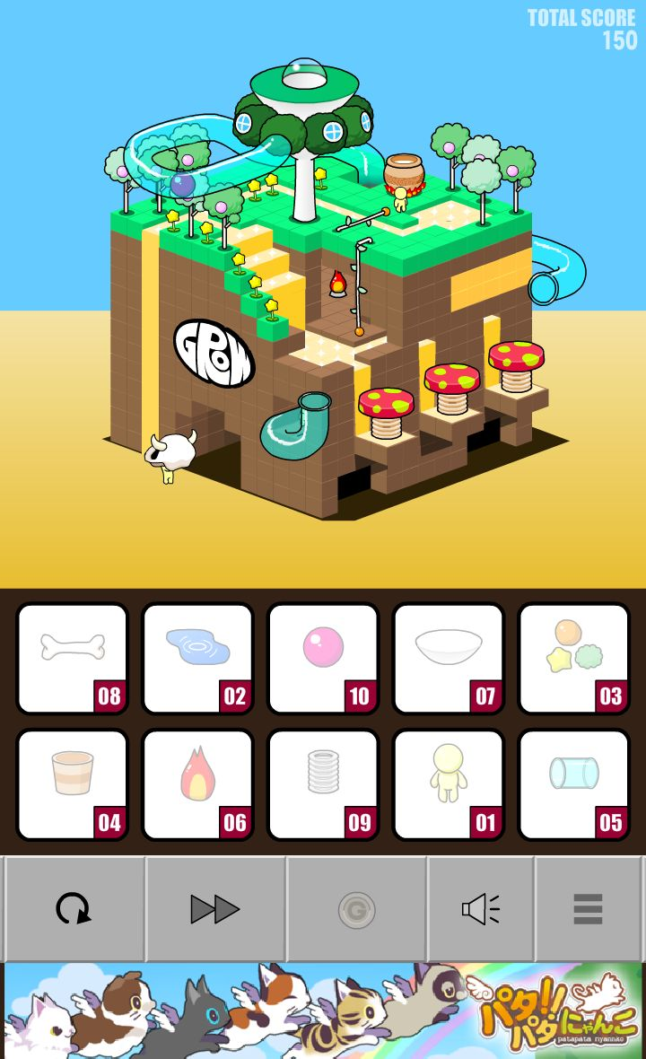 GROW CUBE Ω androidアプリスクリーンショット1