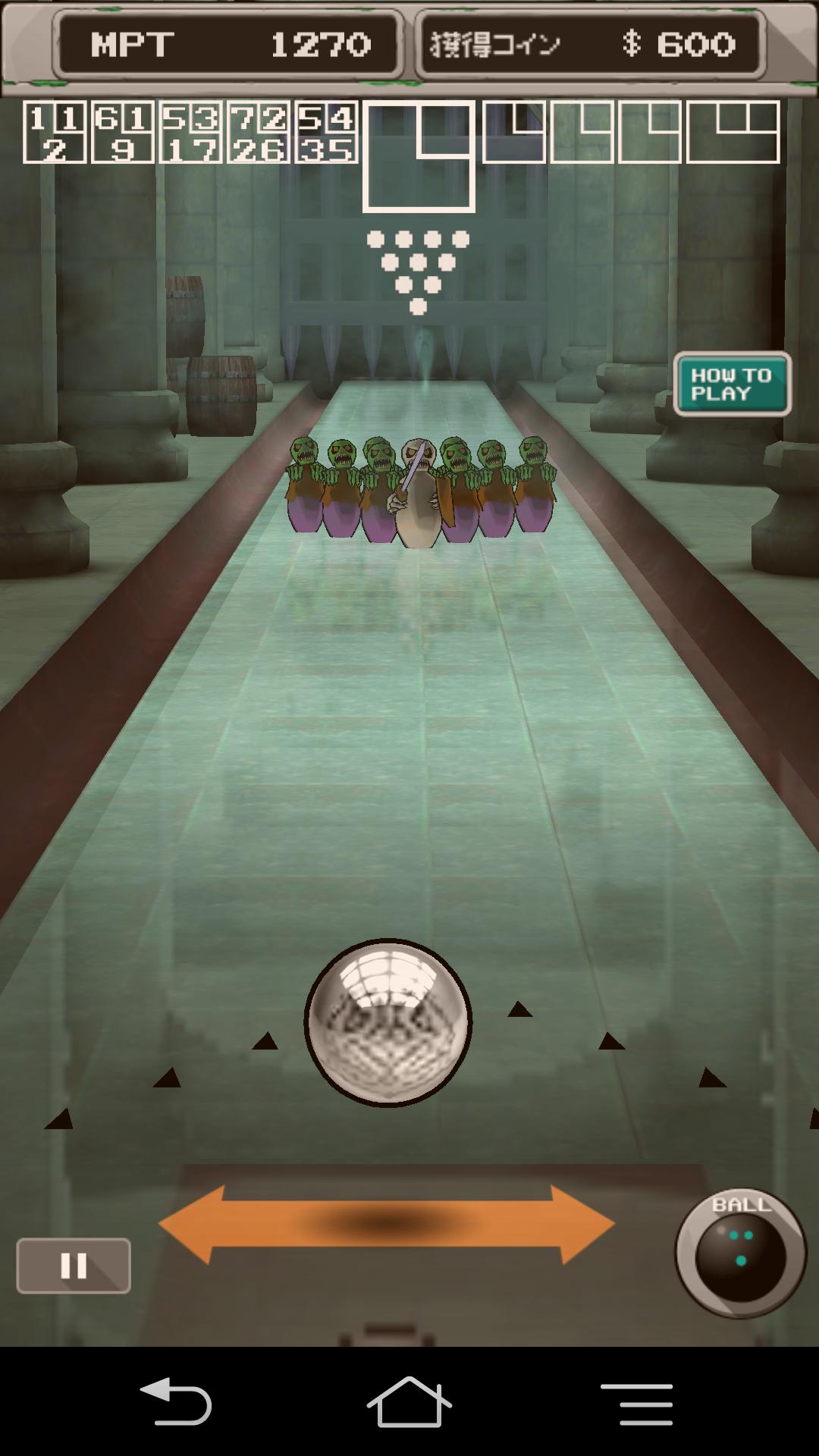 ダンジョン・ボウリング androidアプリスクリーンショット1