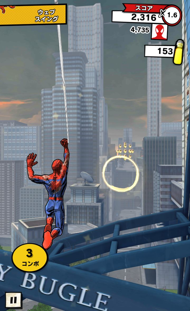 スパイダーマン・アンリミテッド androidアプリスクリーンショット1