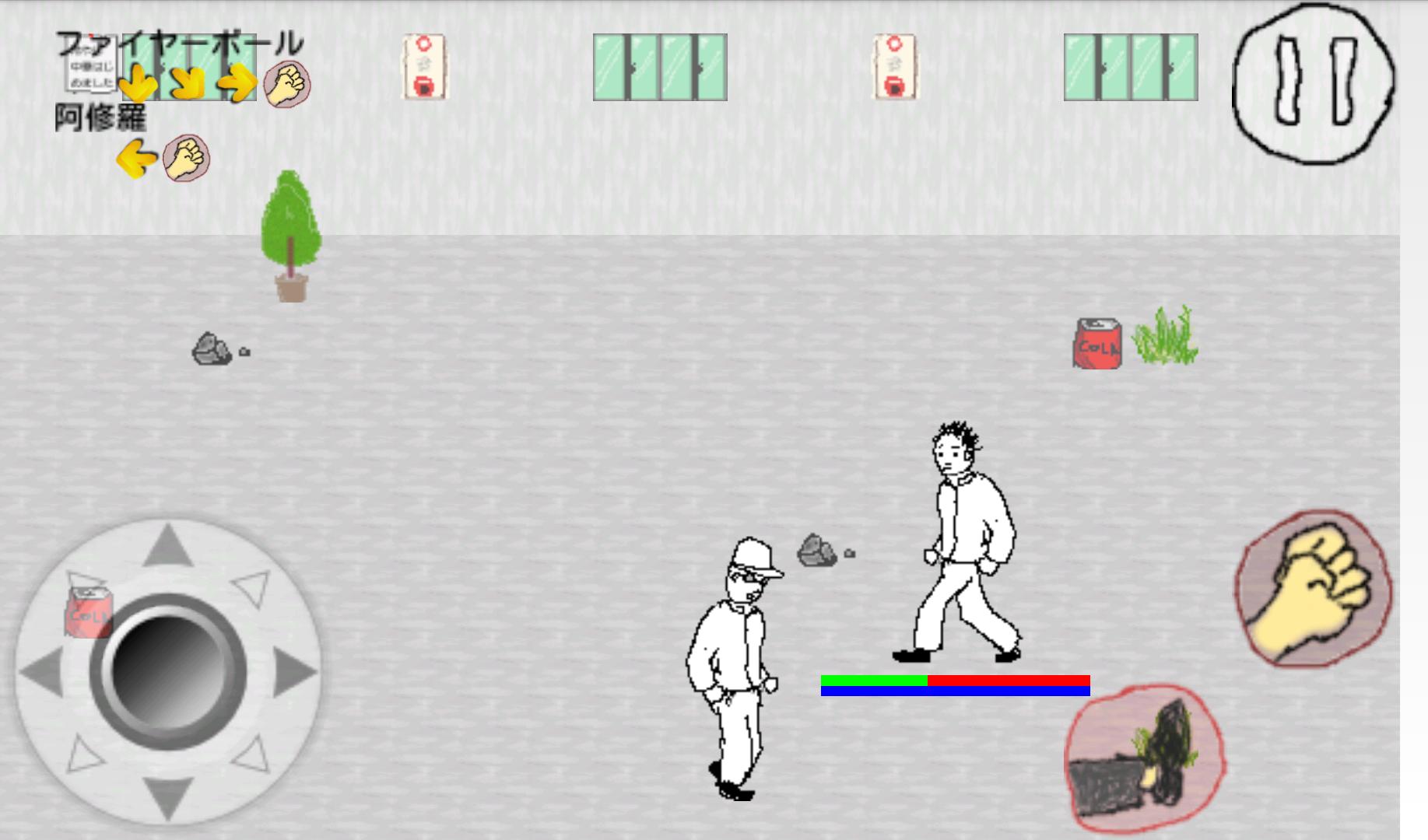 格闘神よしお~学園無双伝説~ androidアプリスクリーンショット1
