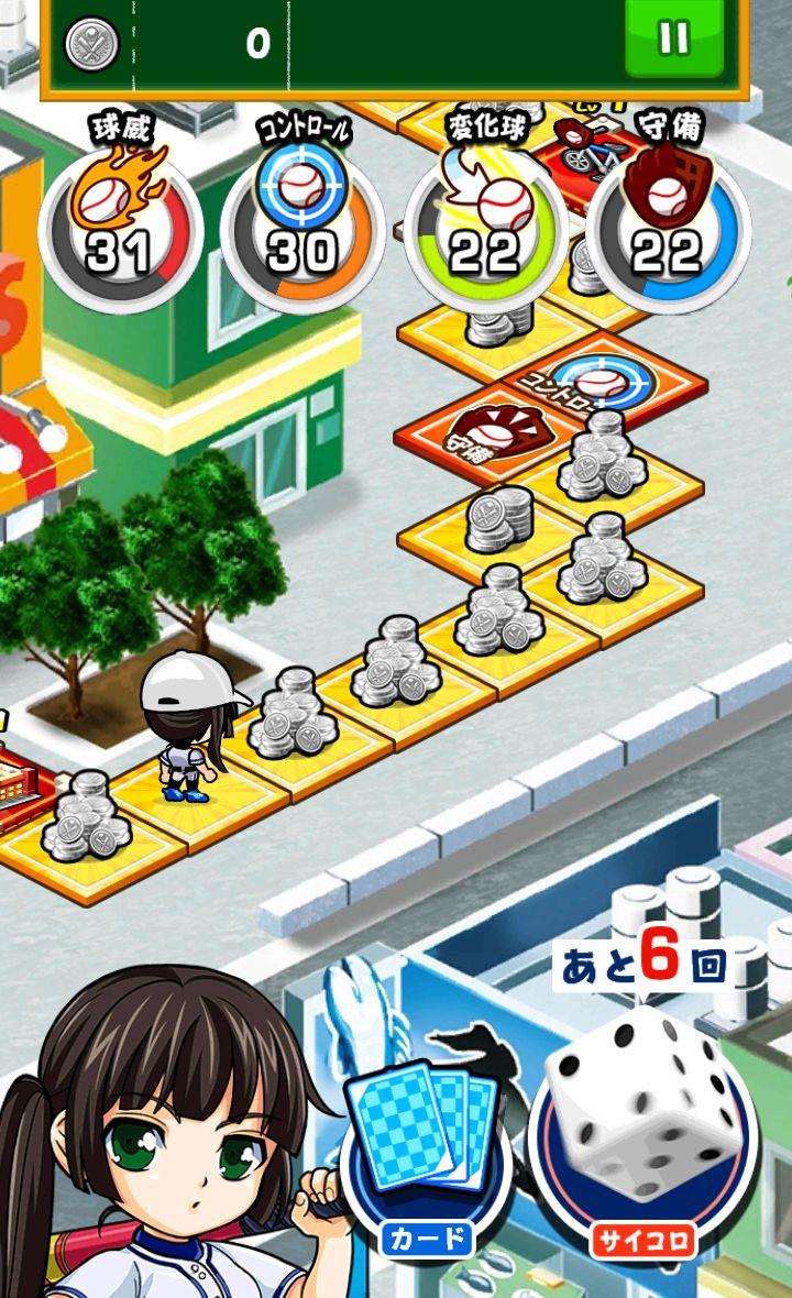 androidアプリ ぼくらの甲子園!ポケット攻略スクリーンショット2