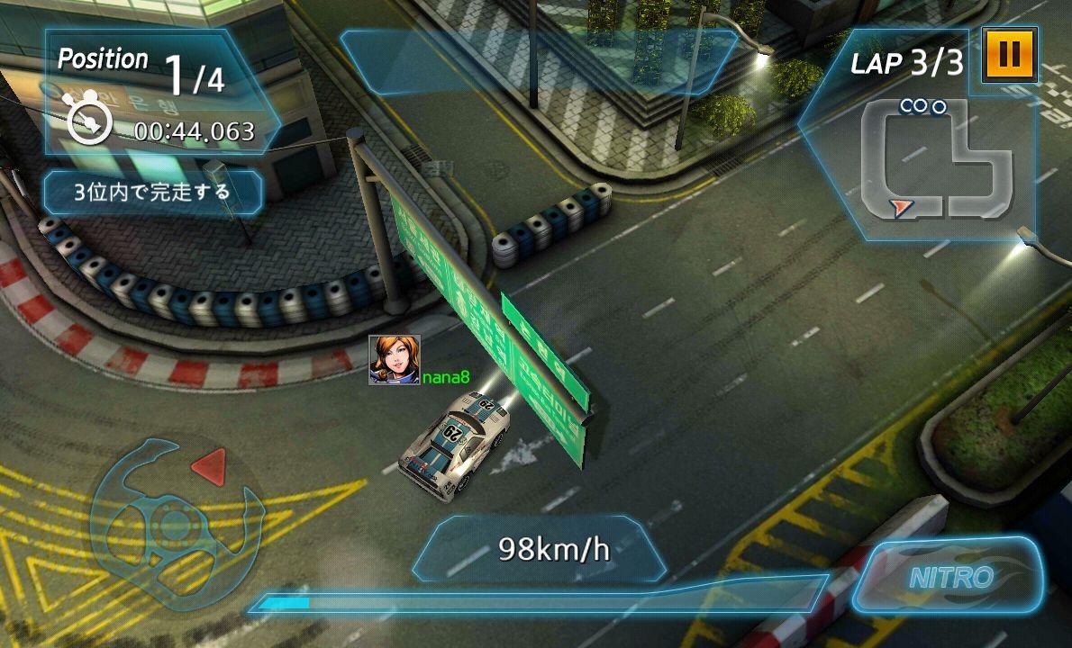 androidアプリ W Racing(ワールドレーシング)攻略スクリーンショット2