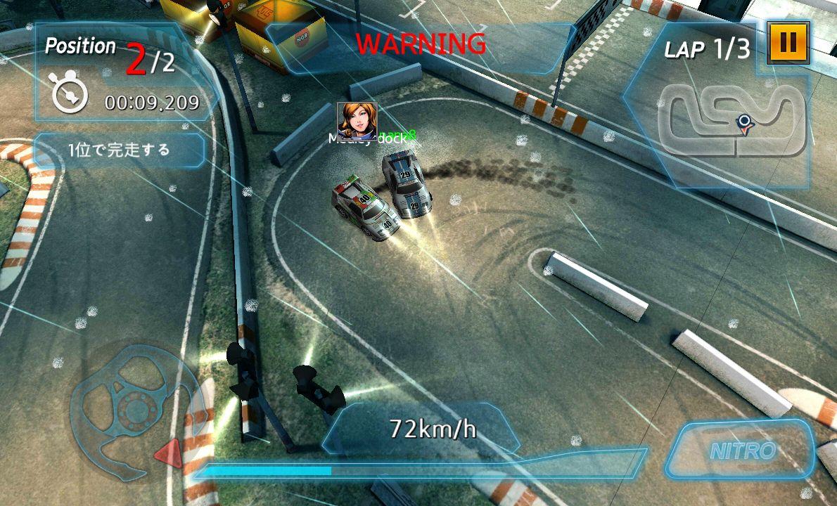 W Racing(ワールドレーシング) androidアプリスクリーンショット1