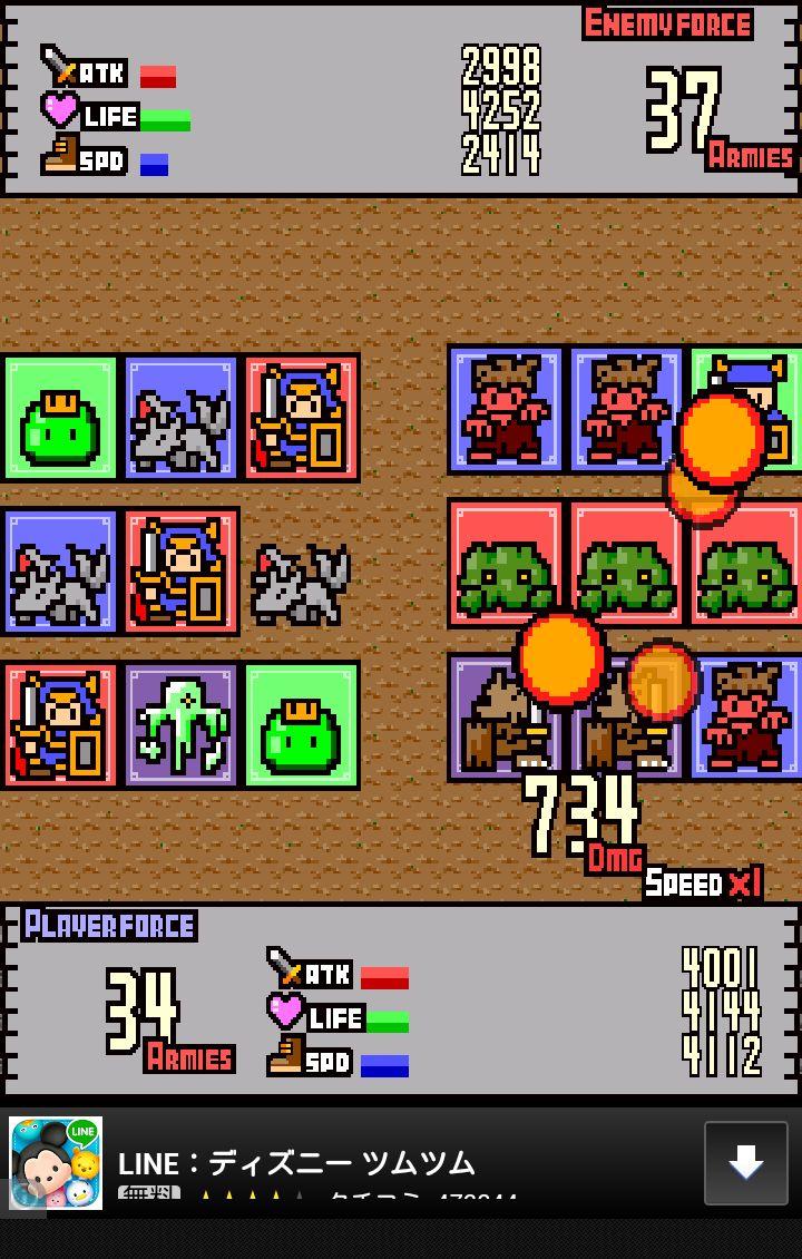 ヒープヒーローズ androidアプリスクリーンショット1