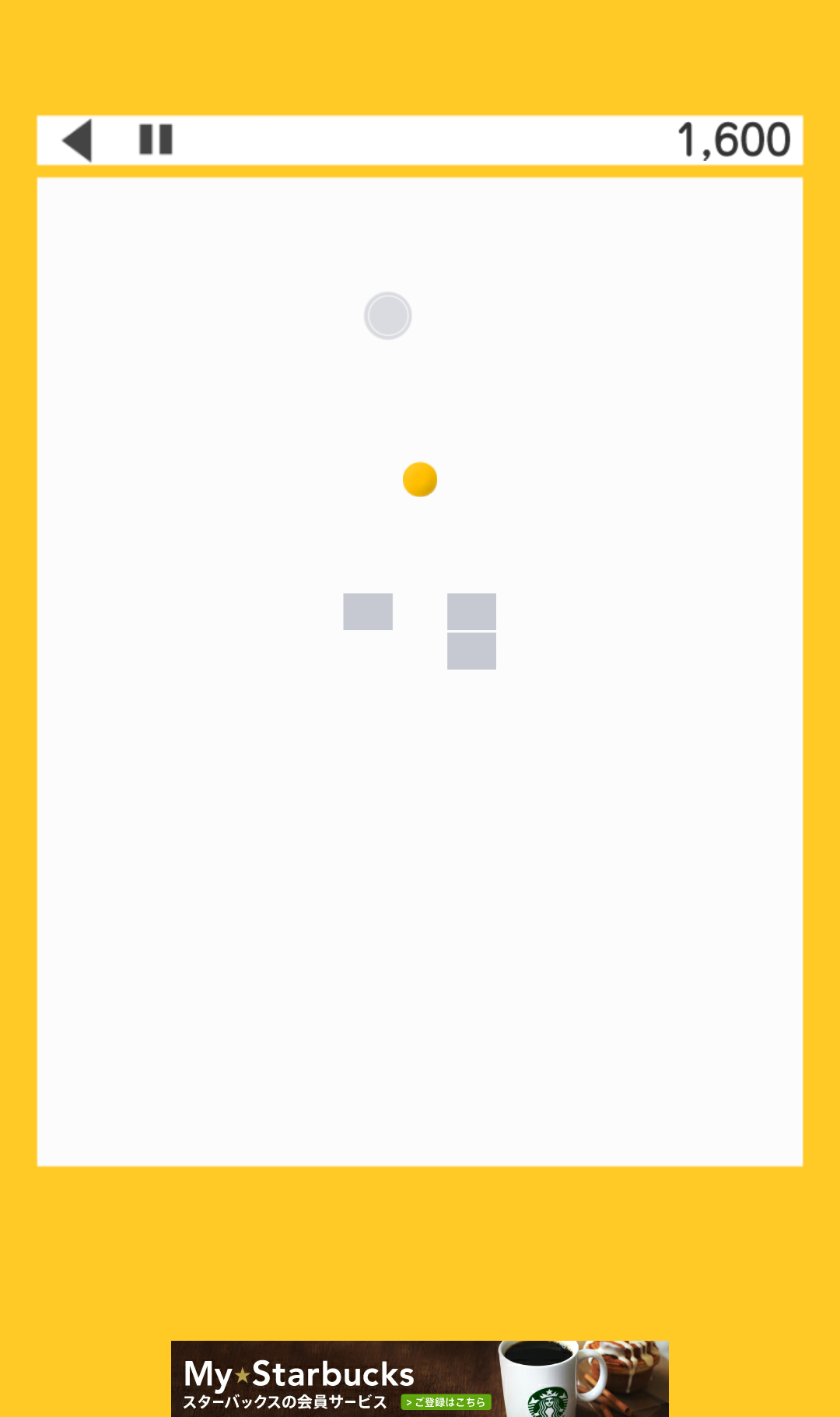 BARLESS androidアプリスクリーンショット1