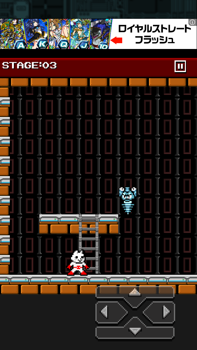 KUFU-MAN androidアプリスクリーンショット1