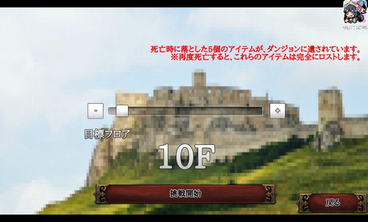 androidアプリ B100S攻略スクリーンショット1