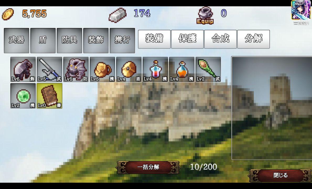 B100S androidアプリスクリーンショット3