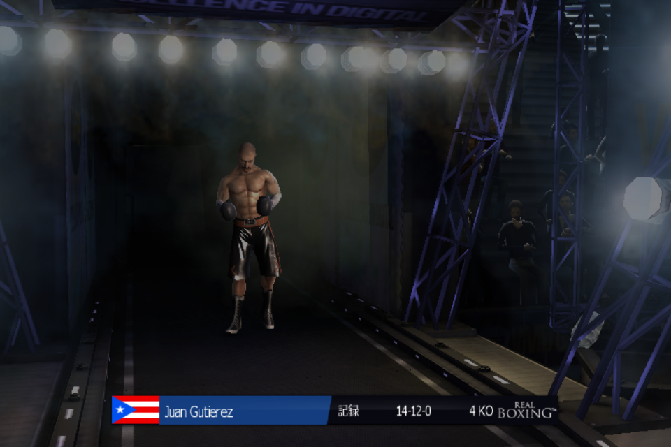 Real Boxing androidアプリスクリーンショット1