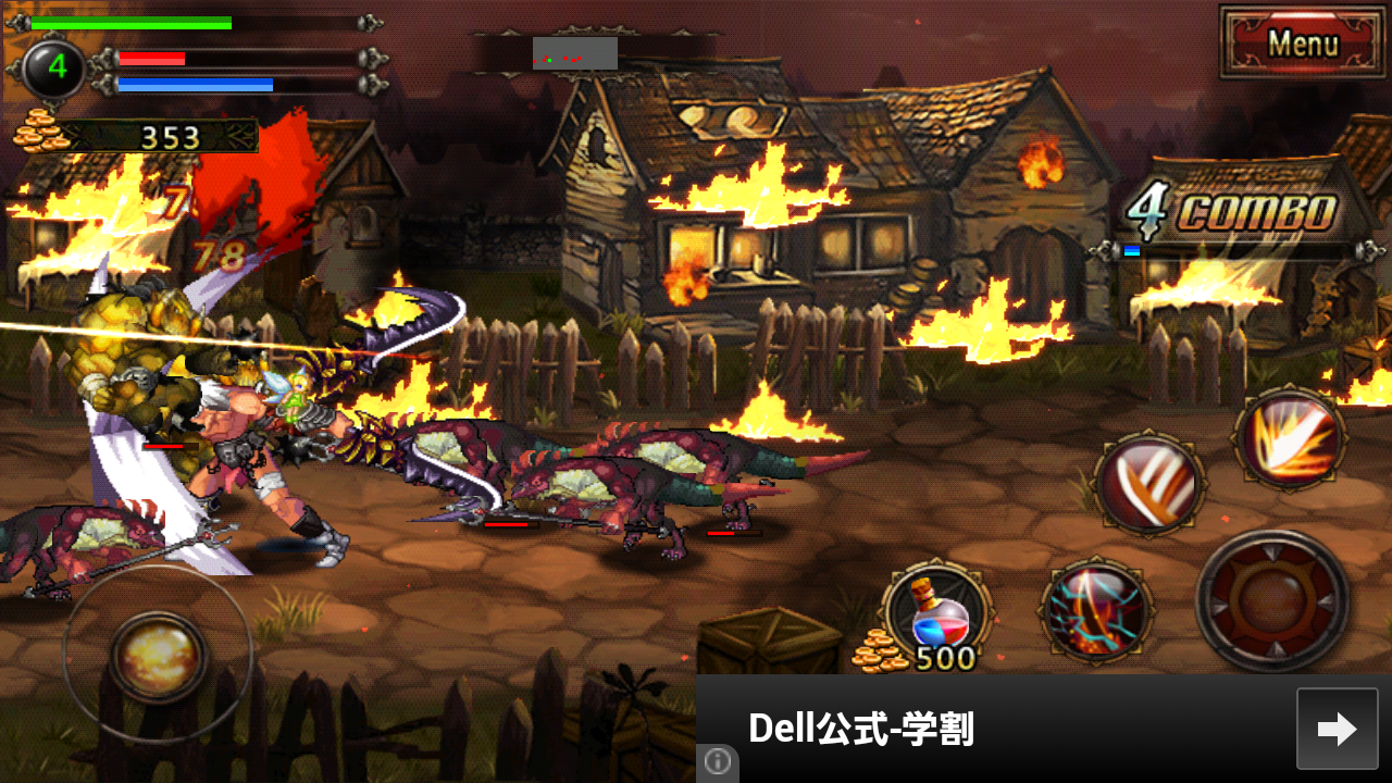 Temple Fight 2014 androidアプリスクリーンショット1