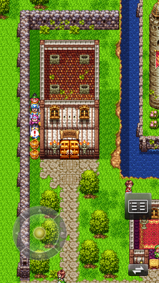ドラゴンクエストIII そして伝説へ… androidアプリスクリーンショット2