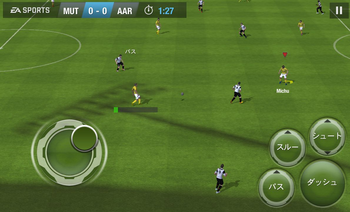 androidアプリ FIFA 15 Ultimate Team攻略スクリーンショット3