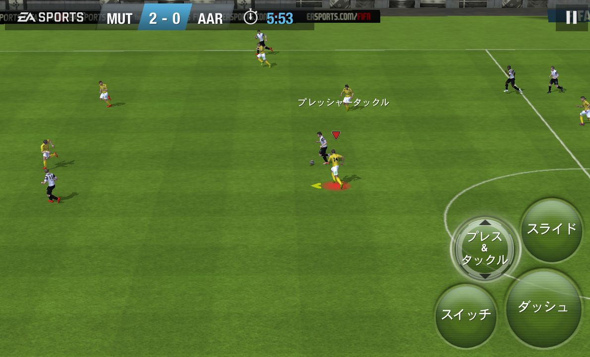 androidアプリ FIFA 15 Ultimate Team攻略スクリーンショット4