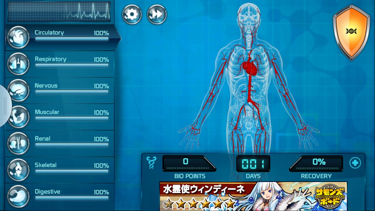 Bio Inc. - Biomedical Plague androidアプリスクリーンショット1