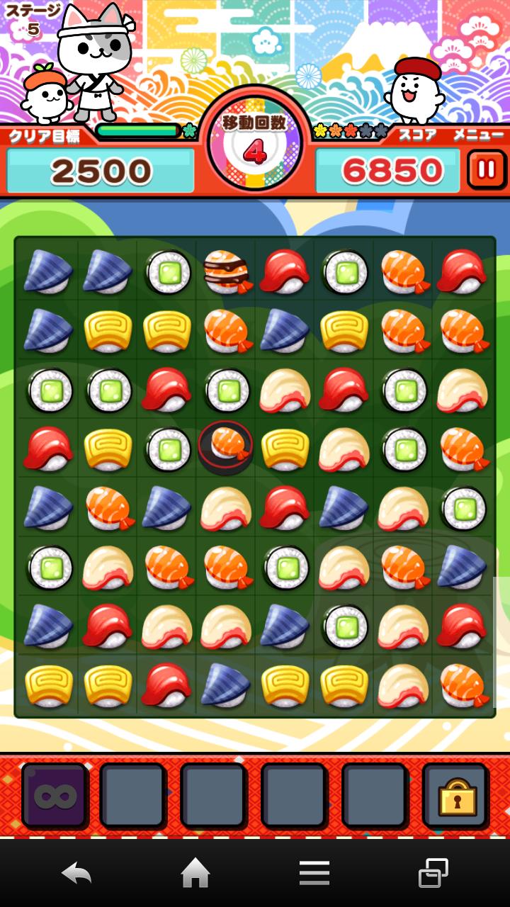 江戸前パズル!すしたま androidアプリスクリーンショット1