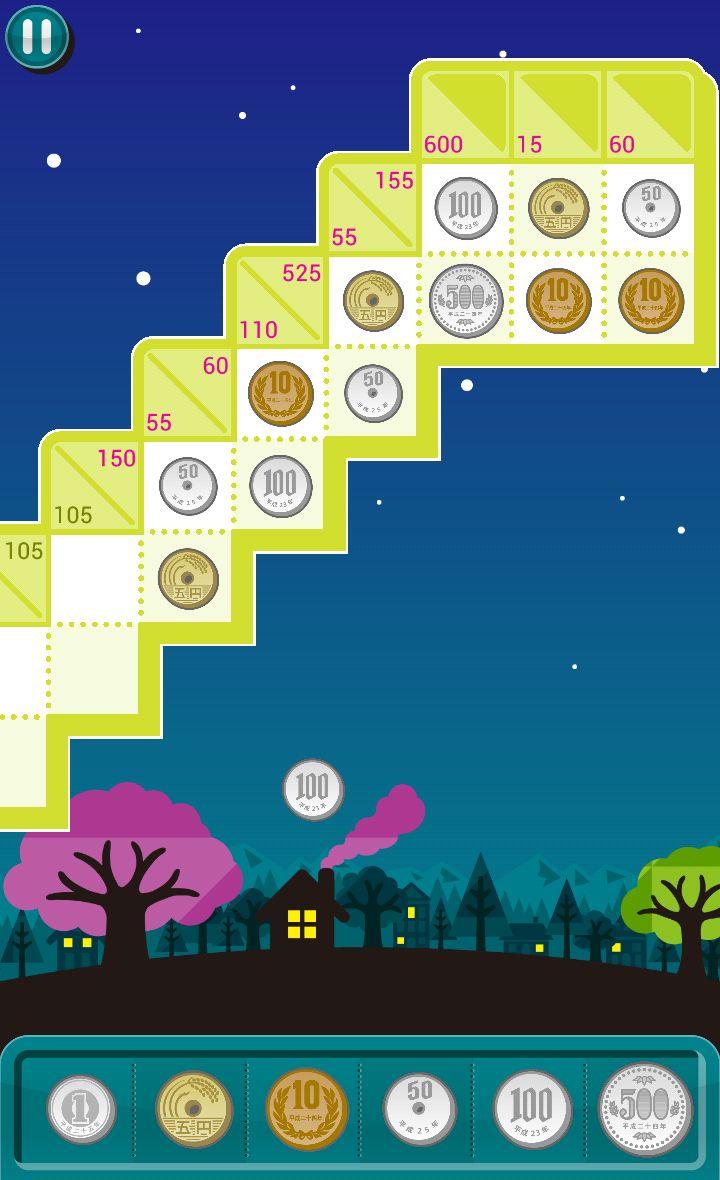 コインクロス お金のロジックパズル androidアプリスクリーンショット1