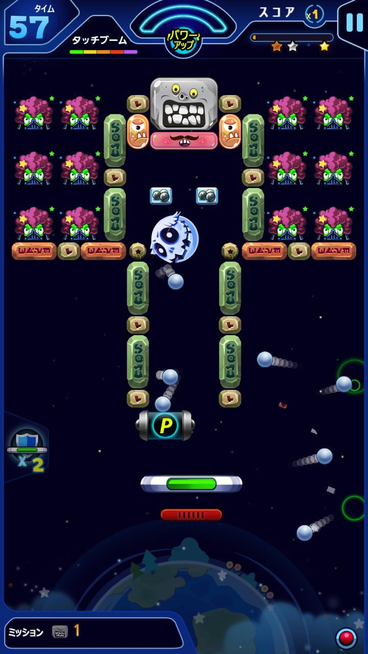 銀河三銃士:ブロック崩し androidアプリスクリーンショット1