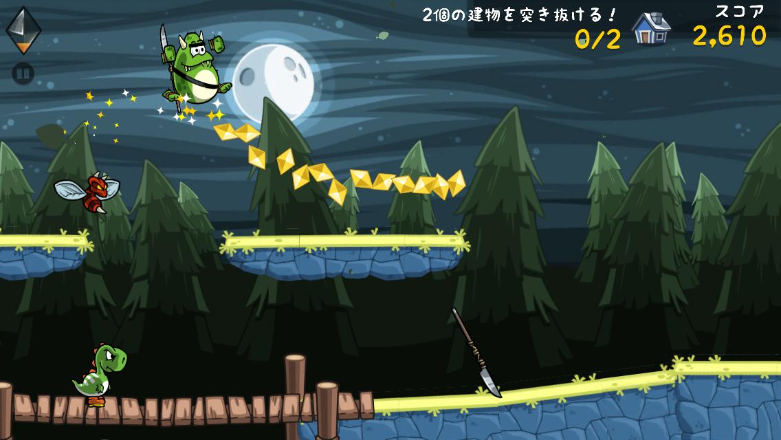 Monsu androidアプリスクリーンショット1