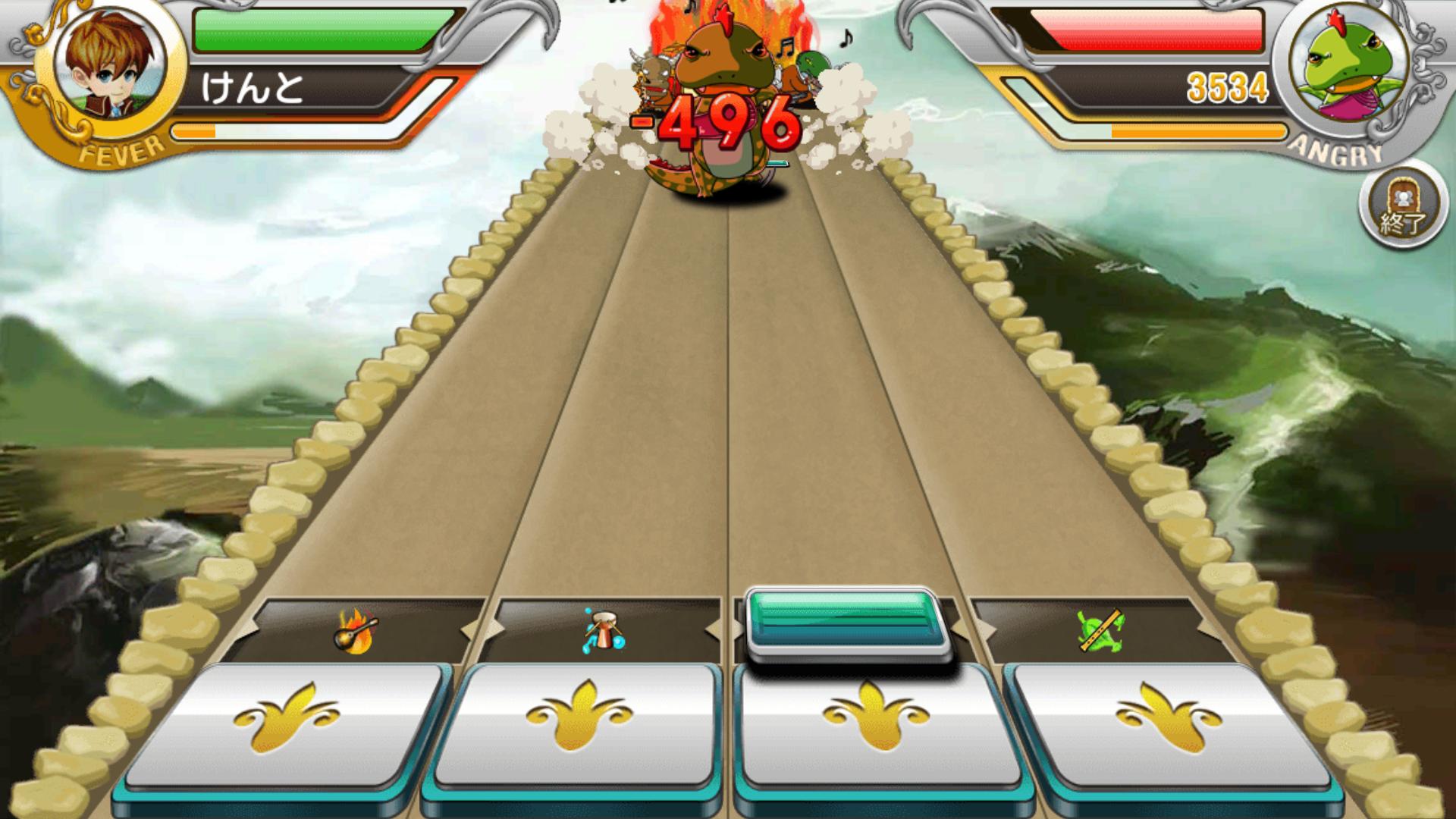 ヒーローの歌 androidアプリスクリーンショット1