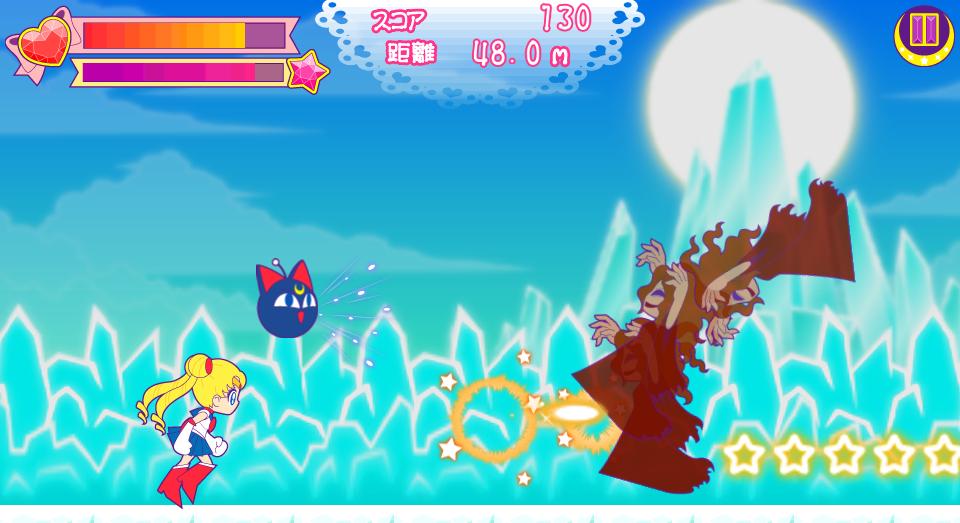 美少女戦士セーラーダッシュ androidアプリスクリーンショット1