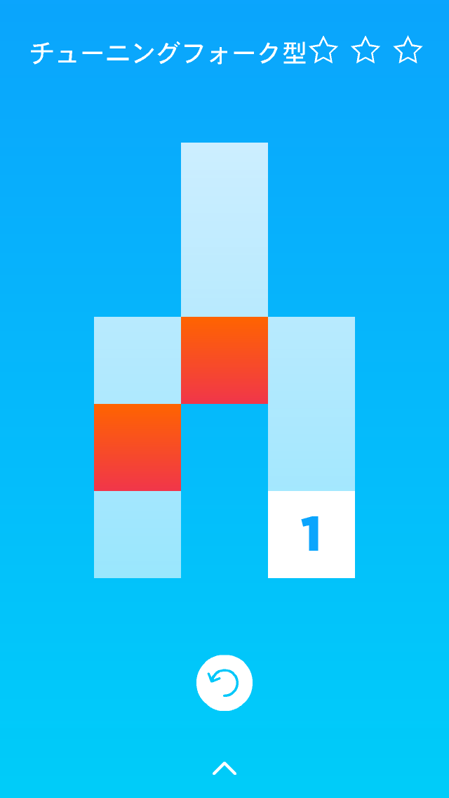 BoxPop androidアプリスクリーンショット1