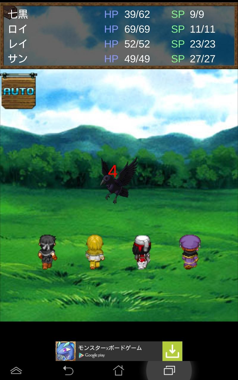 ダンジョンRPG androidアプリスクリーンショット1