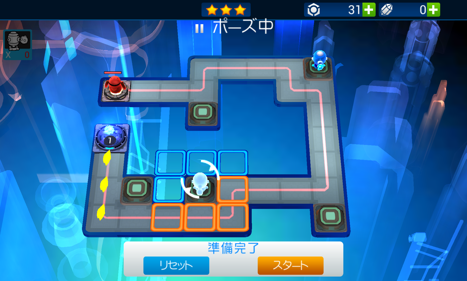 The Bot Squad: Puzzle Battles androidアプリスクリーンショット1