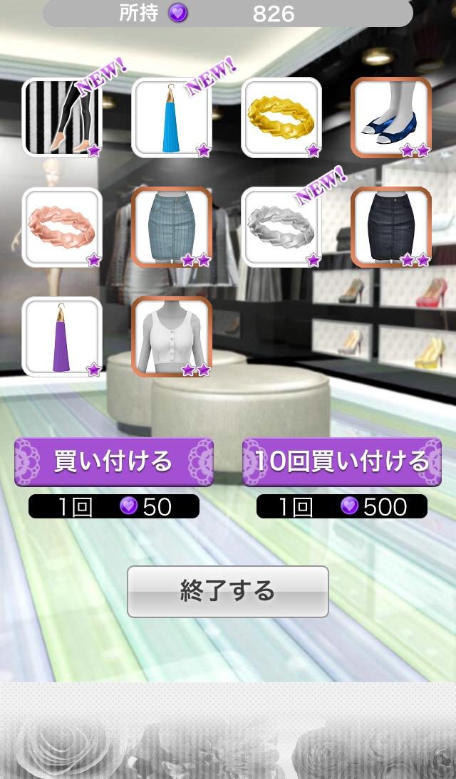 androidアプリ オシャレコーデ GIRLS HOLIC(ガルホリ)攻略スクリーンショット3