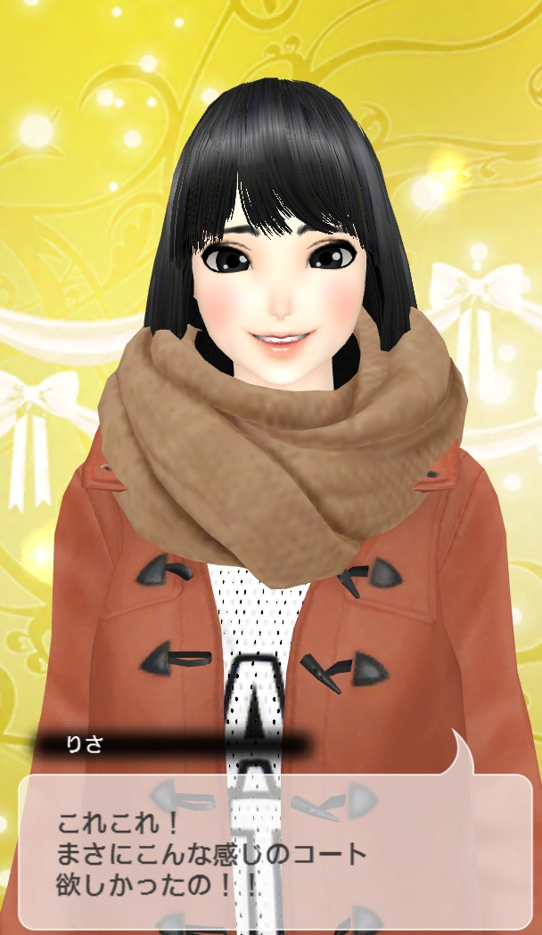 androidアプリ オシャレコーデ GIRLS HOLIC(ガルホリ)攻略スクリーンショット7