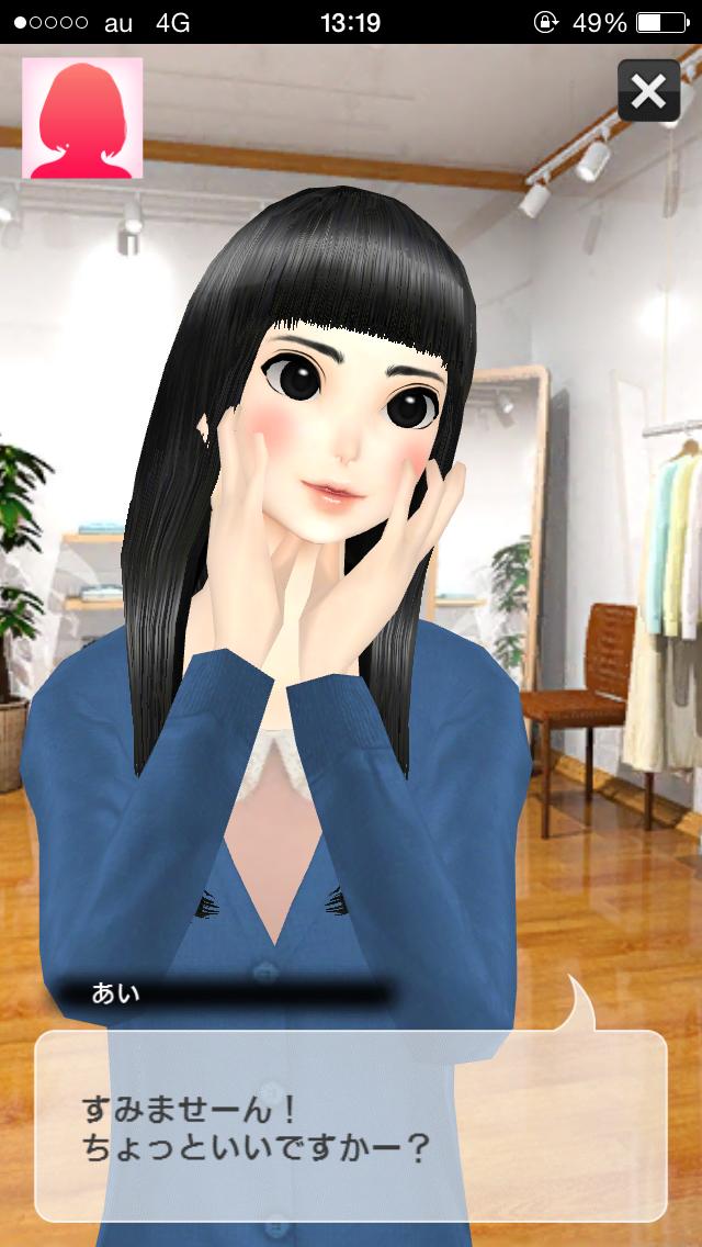 オシャレコーデ GIRLS HOLIC(ガルホリ) androidアプリスクリーンショット2