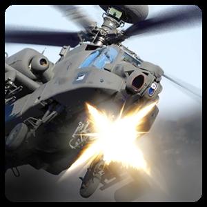 ApacheGunner