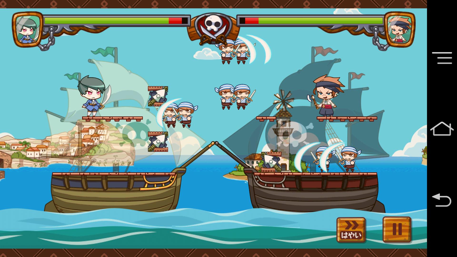どっかーん海賊団 androidアプリスクリーンショット1