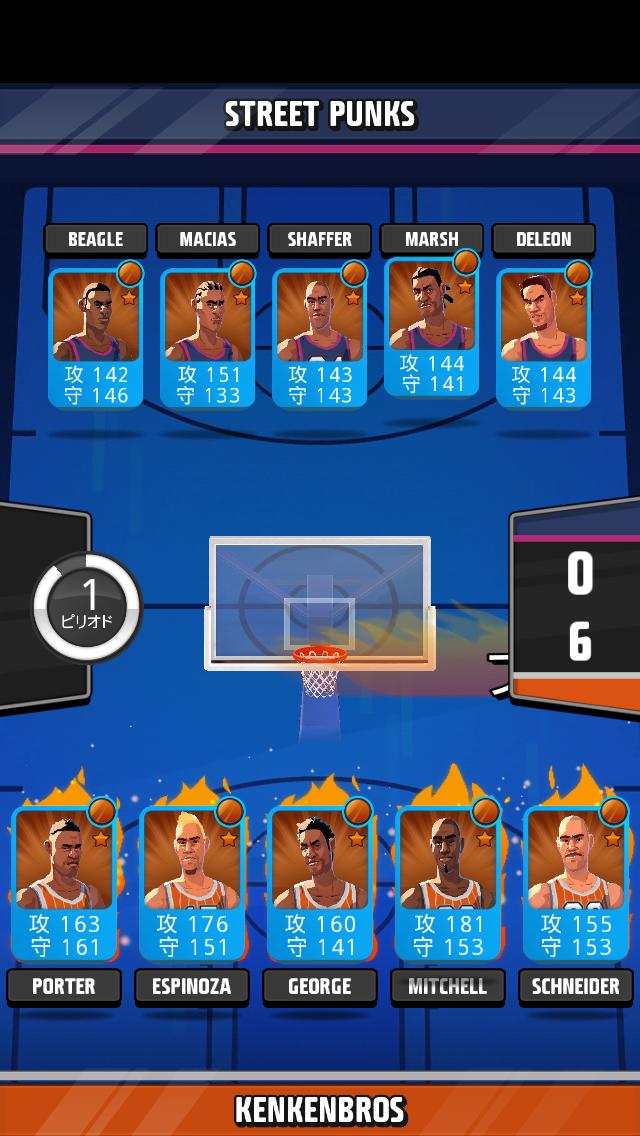 ライバル・スターズ・バスケットボール androidアプリスクリーンショット1