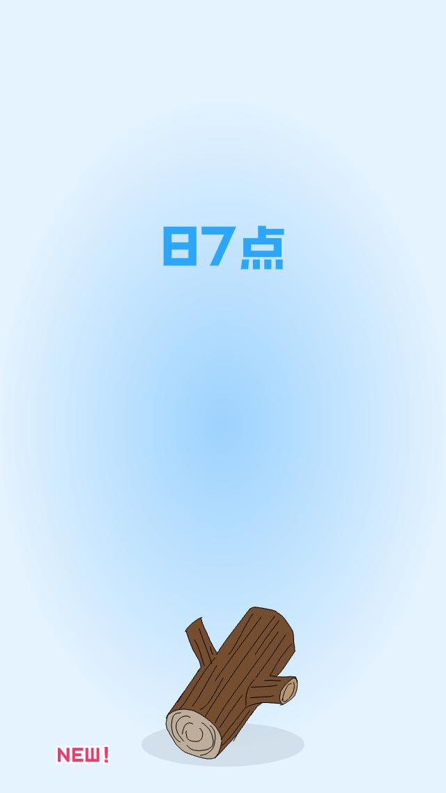 androidアプリ くるくる攻略スクリーンショット4