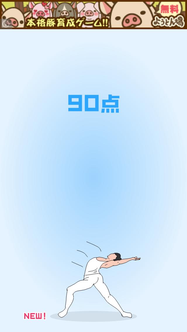 androidアプリ くるくる攻略スクリーンショット5