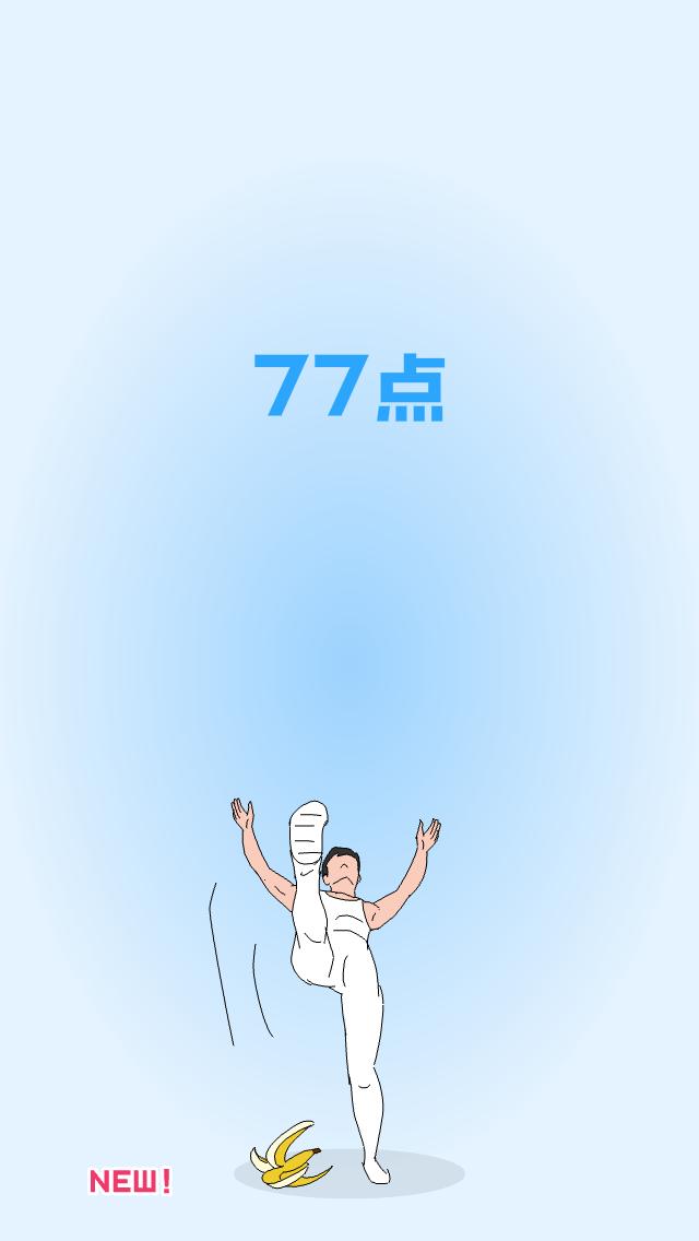 androidアプリ くるくる攻略スクリーンショット7