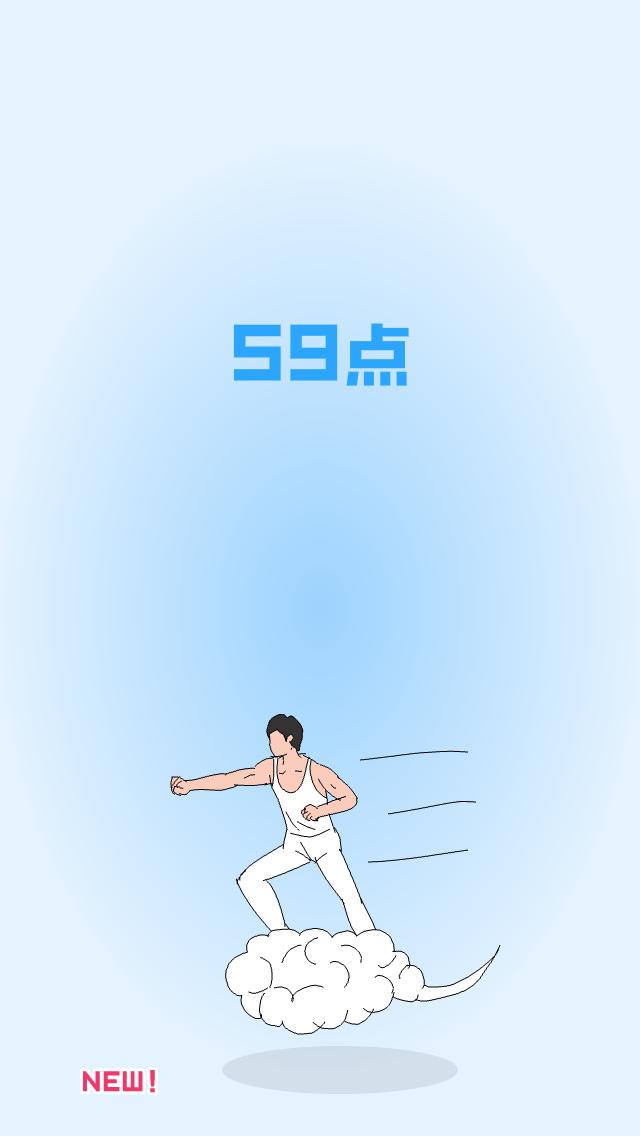 くるくる androidアプリスクリーンショット1