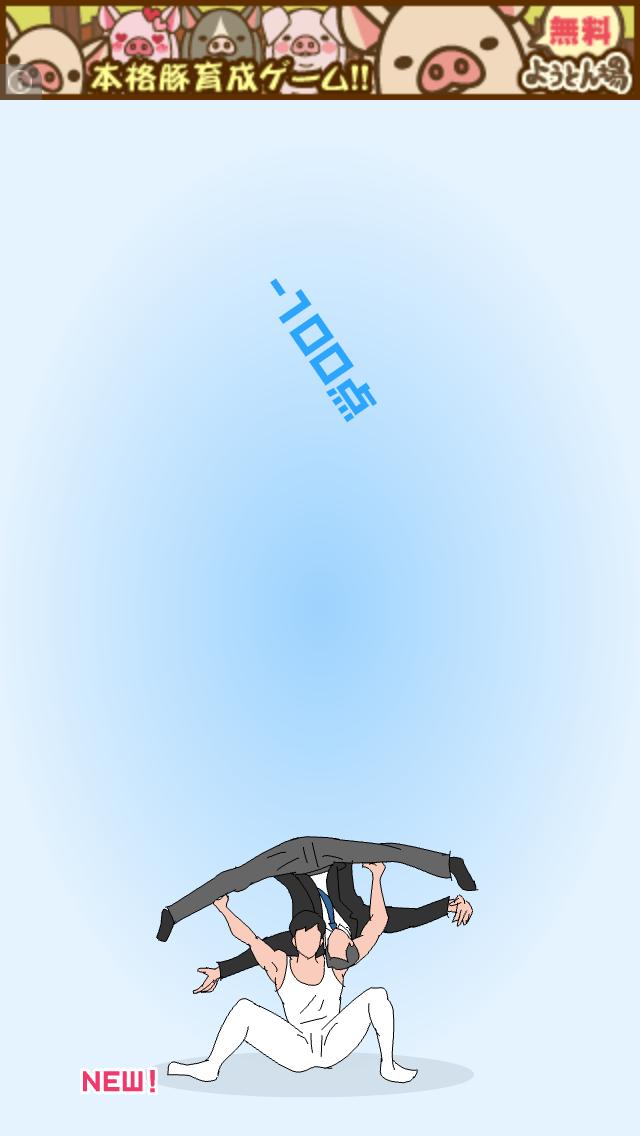 くるくる androidアプリスクリーンショット2