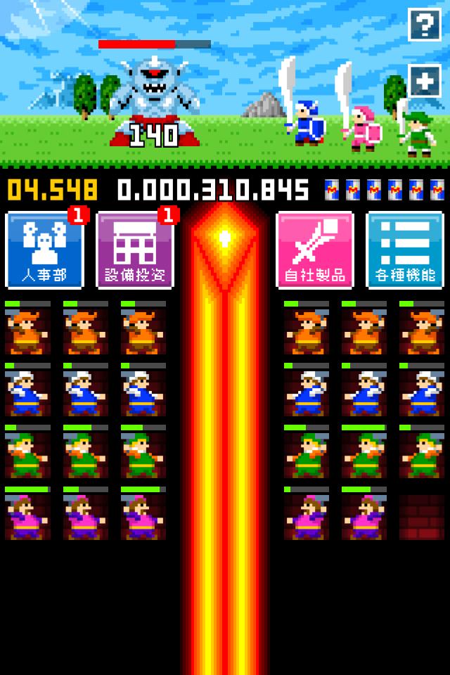 鍛冶屋カンパニー androidアプリスクリーンショット1