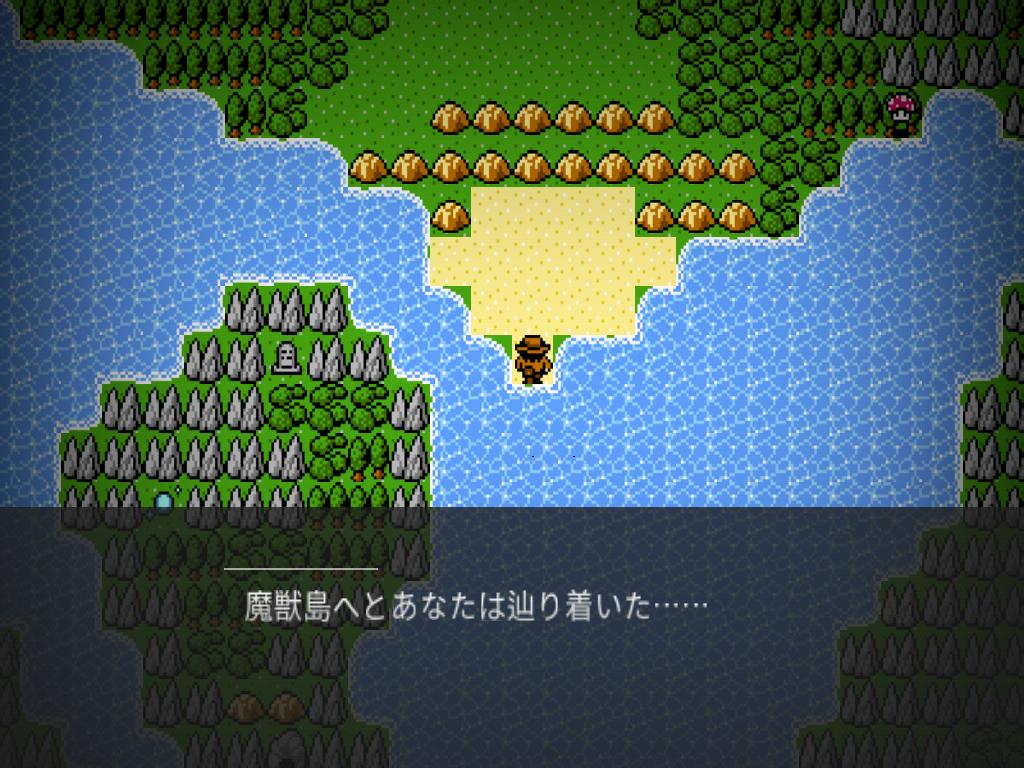 無人島脱出!探検家と魔獣の心臓 androidアプリスクリーンショット1