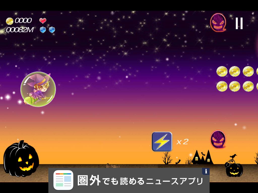 魔女っ娘シフォンと月夜のナイトメア androidアプリスクリーンショット1