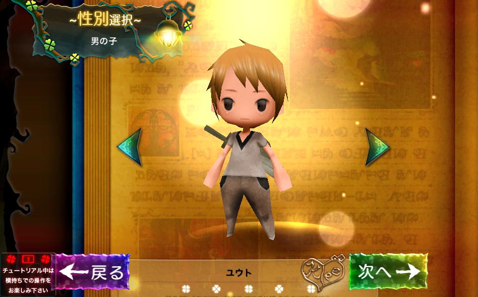Klee(クレー)~月ノ雫舞う街より~ androidアプリスクリーンショット2