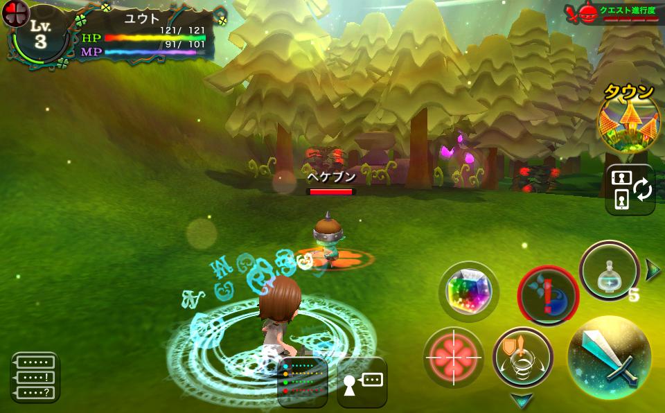 Klee(クレー)~月ノ雫舞う街より~ androidアプリスクリーンショット3
