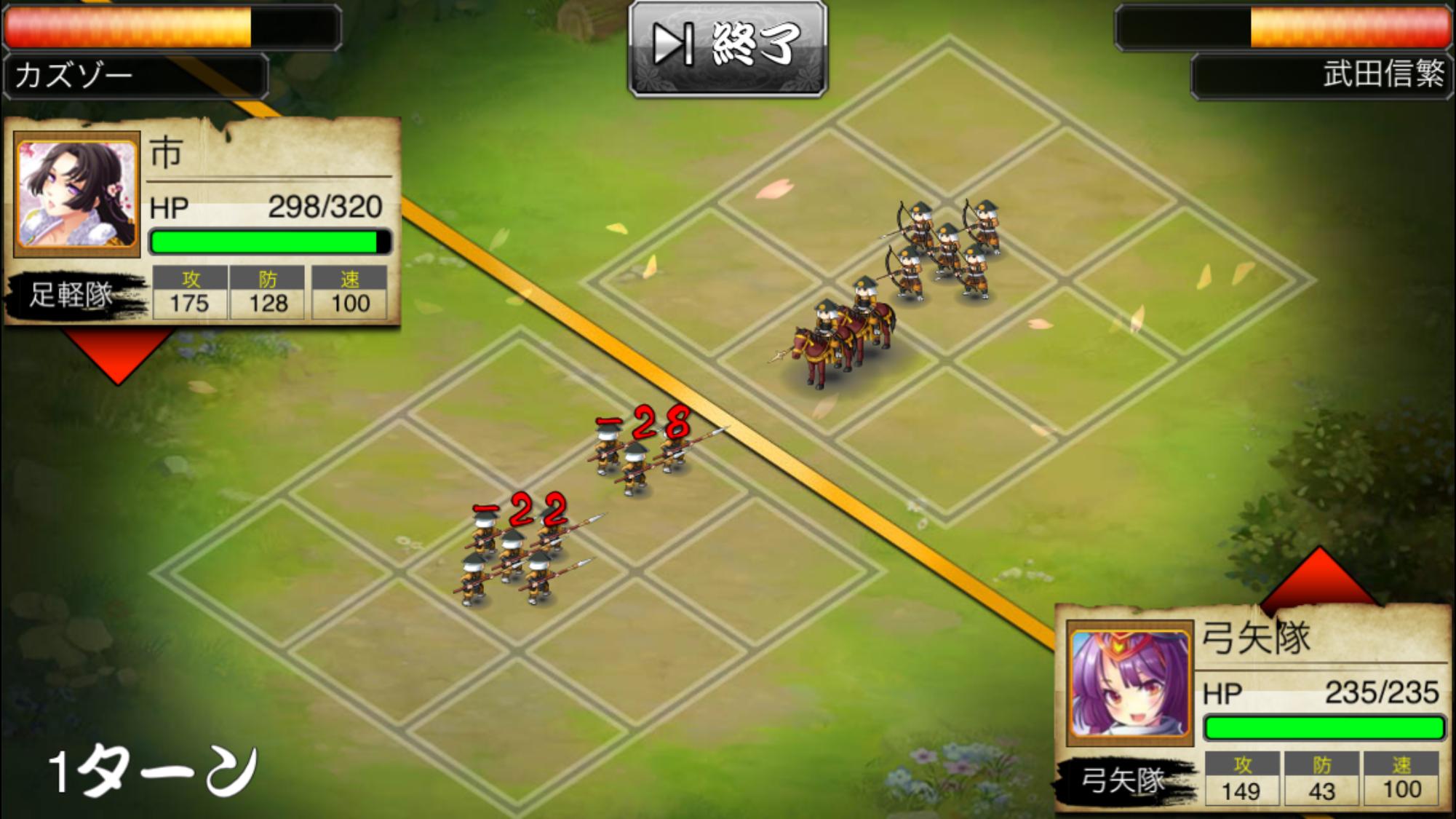 戦舞姫 androidアプリスクリーンショット1