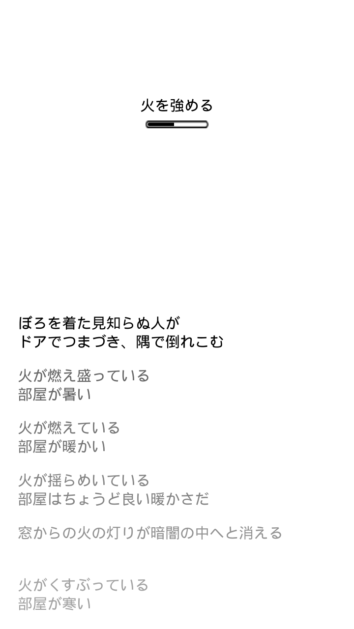 A Silent Wood androidアプリスクリーンショット1