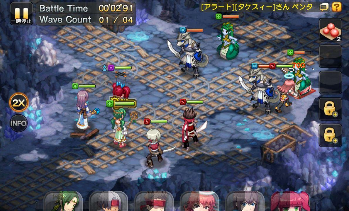 LINE アルビオン戦記 androidアプリスクリーンショット1