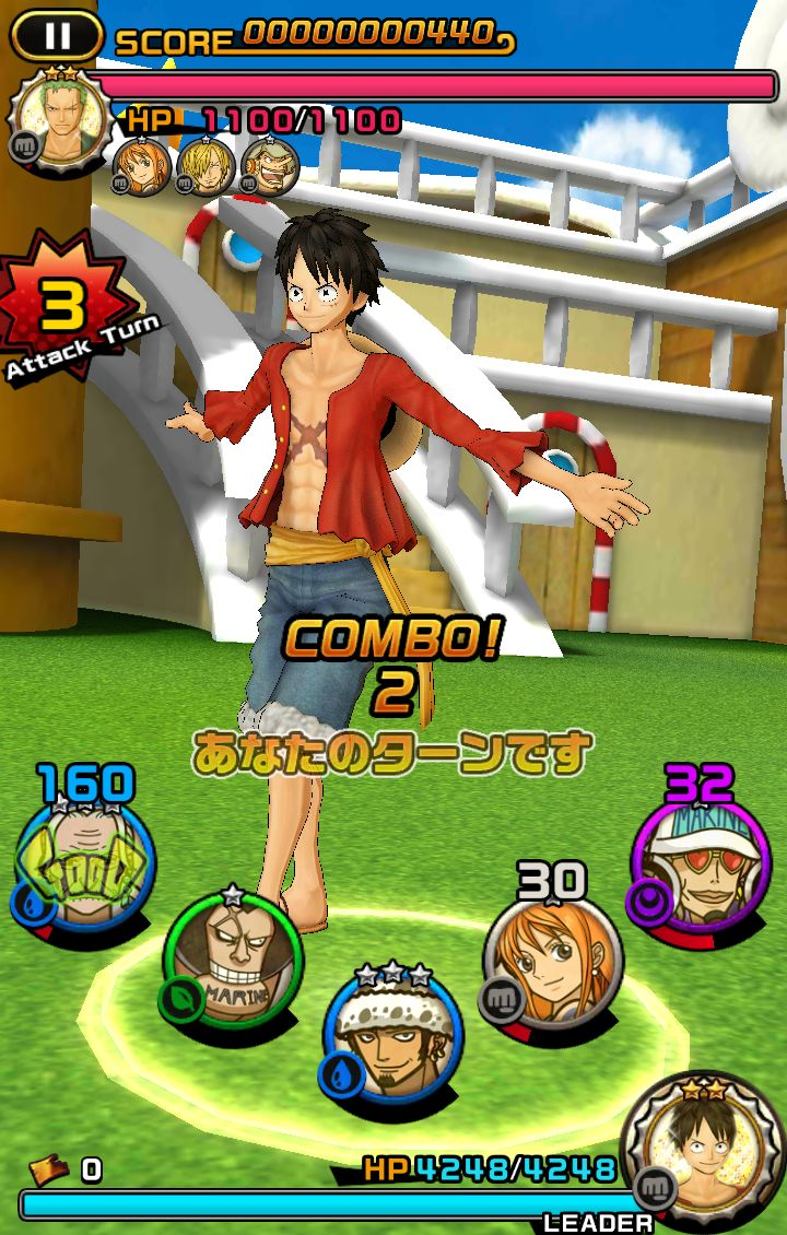 ONE PIECE DANCE BATTLE androidアプリスクリーンショット1