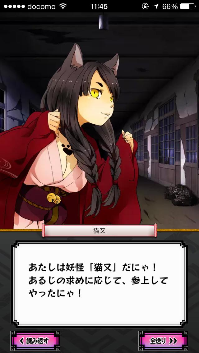 androidアプリ 妖怪百姫たん!攻略スクリーンショット1